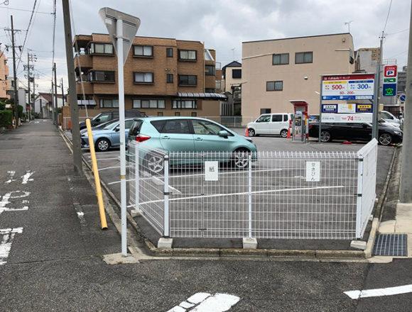 西坂S駐車場(074)